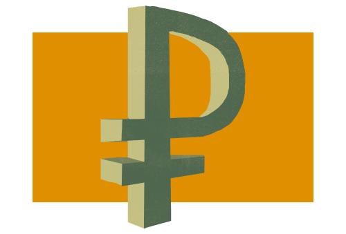 банка составить схему