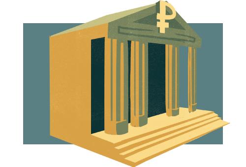 Налог на недвижимость для юрлиц