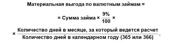 Помощь в получении кредита в г черкесске