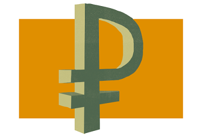 стоимость облигационного займа