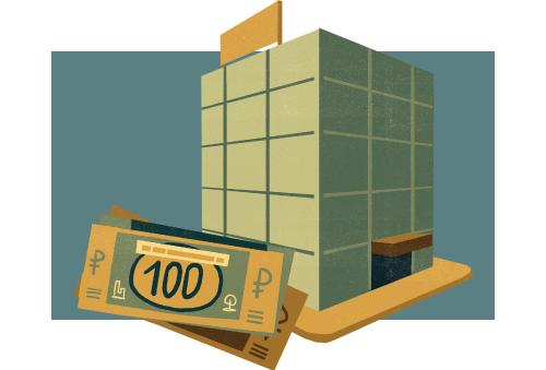 Банки которые лишатся лицензии в 2018 году